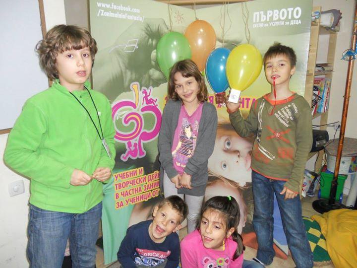 """Снимки и видео на занималня """"Фантазия"""" - деца и балони"""