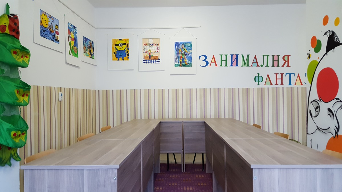 """Снимки и видео на занималня """"Фантазия"""" - Детска стая 2"""